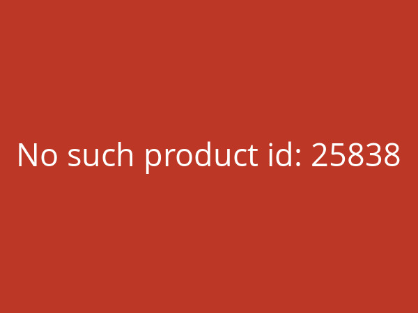 Hochw. UNI Jersey LOLLIPOP - orange - 240g/m², 160cm breit
