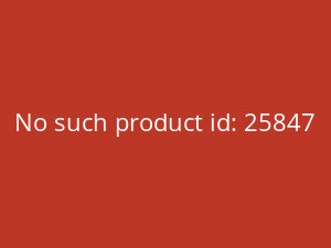 Hochw. UNI Jersey LOLLIPOP - royal - 240g/m², 160cm breit