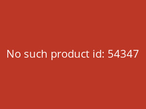 Bio-Jersey, Be cool like a Lama II Panel, Crazy Lama, by...
