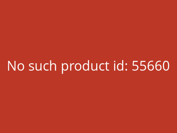 Nähset Schultüte Wald, mit Rohling, mit Wunschname
