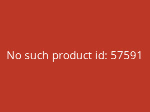 Nähset XL Stiefel, Igel, inkl. Schnittmuster, Advent /...